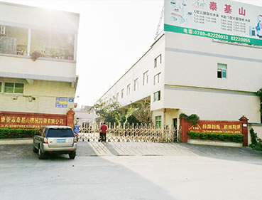 Dongguan Taijishan Machinery Equipment Co. Ltd